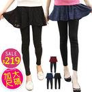內搭褲-BOBO小中大尺碼【7015】假兩件蕾絲圓裙內搭褲-共3色