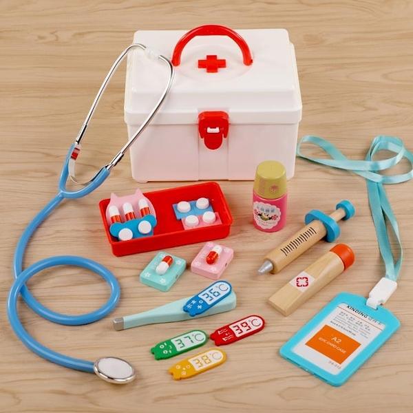 仿真小醫生玩具護士兒童過家家聽診器套裝工具打針【雲木雜貨】
