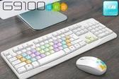 筆記本電腦無線鍵盤鼠標
