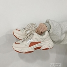 2020春季新款女韓版運動休閒鞋學生百搭厚底增高街拍超火老爹鞋潮 米娜小鋪