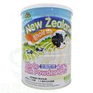 有機廚坊-有機全脂奶粉800公克∕罐