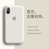 蘋果x手機殼iphonex液態硅膠iPhone Xs Max男女xsmax全包防摔xmax外殼iph 【蜜斯sugar】