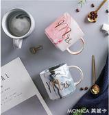川島屋 大理石紋字母陶瓷馬克杯情侶杯茶杯水杯辦公室咖啡杯B-113 莫妮卡小屋