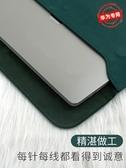電腦包 GFY 華為筆記本內膽包matebook D 13/14/15電腦包X保護套Pro榮耀magicbook便攜d14磨砂輕薄15.6寸 夢藝