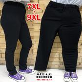 *MoDa.Q中大尺碼*【L4271-1】大彈力西裝褲款造型百搭直筒褲