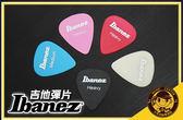 【小麥老師樂器館】PICK 彈片 IBANEZ 木吉他 吉他 PM14H PM14M 烏克麗麗 電吉他【C51】