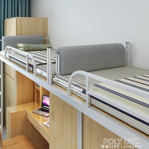 學生宿舍床頭靠墊 單人床靠枕 宿舍單人床伴侶 神器 鐵藝床大靠背 ATF 夏季狂歡