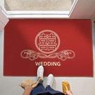 地毯 【進門地墊】中式結婚喜慶入戶門大門口家用防滑腳墊紅色婚房地毯【快速出貨八折搶購】