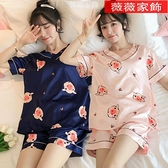 家居服 冰絲睡衣女夏季可外穿家居服短袖套裝薄款韓版女學生可愛卡通絲綢 薇薇
