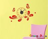 壁貼【橘果設計】粉蝶 靜音壁貼時鐘 不傷牆設計 牆貼 壁紙裝潢