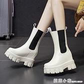 超火馬丁靴女短靴內增高2020新款網紅瘦瘦中筒春秋厚底煙管靴ins 蘇菲小店