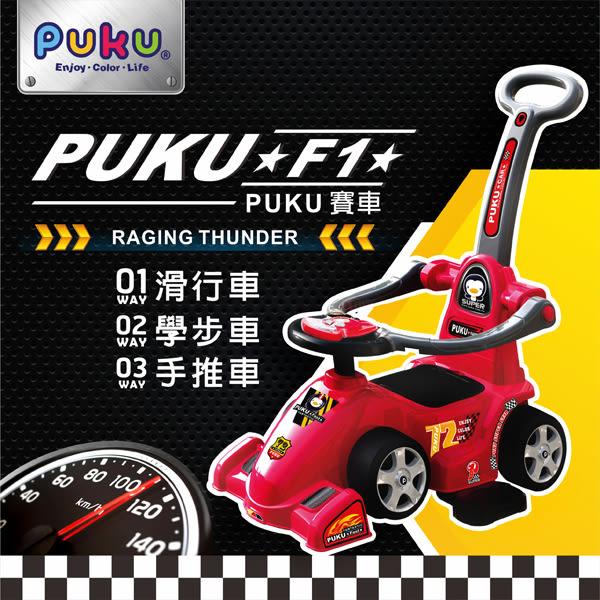 藍色企鵝 PUKU F1賽車助步車