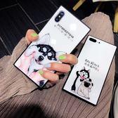 玻璃創意惡搞趣味文字iphone7plus手機殼狗年蘋果6S/8/X情侶男女6