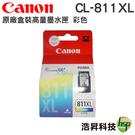 CANON CL-811XL 彩色 原廠墨水匣 適用MP496 MX328 MX338 MX347 MX357 mp287 ip2770 mp258