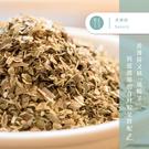 【味旅嚴選】|香薄荷|Savory|香草系列|50g