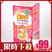 孕哺兒 哺多多媽媽飲品(顆粒) 40g【BG shop】效期:2018.10.08