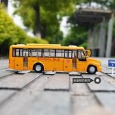 巴士玩具公交車模型仿真校車回力合金車玩具車小汽車模型兒童車模