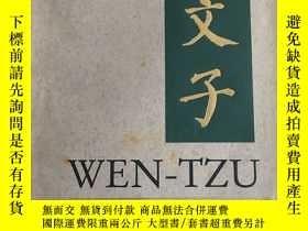 二手書博民逛書店荷蘭原版罕見WEN - TZU :Verdere Lessen