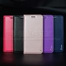 【吸合皮套】Apple iPhone 12 mini 5.4吋 磁吸側掀保護套/手機套/保護殼-ZW