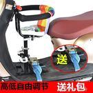 電動摩托車踏板車兒童前置座椅嬰兒寶寶電瓶車座椅大小孩座椅凳子 卡卡西yys