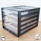 樹德A4資料櫃4格抽屜文件櫃桌上櫃辦公櫃DD-1213-大廚師百貨