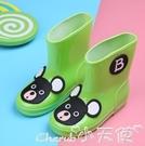 兒童雨鞋春夏兒童雨鞋男童女童寶寶雨靴防滑公主可愛幼兒園水鞋套小孩膠鞋 新年禮物