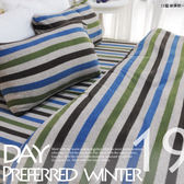 Annis【厚實毛茸茸幸福感19藍綠條紋】台灣製 刷毛搖粒絨雙人床包兩用毯組/被套四件組、瞬間保暖