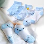 兒童襪子秋冬男童女童嬰兒襪子可愛超萌純棉春秋男孩寶寶秋季棉襪