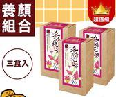 3盒特惠 豐滿生技 洛神花茶 3gx10入/盒