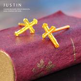 Justin金緻品 黃金耳環 十字閃爍 金飾 9999純金耳環 十字架 情人節禮物