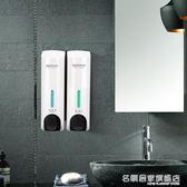 家用酒店衛生間壁掛手動皂液器 賓館雙頭洗發水沐浴露盒 洗手液盒 『名購居家』