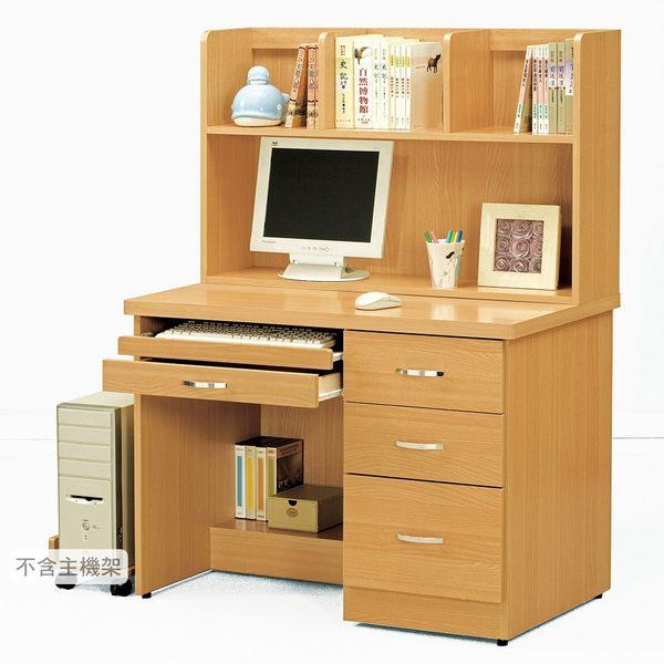 【森可家居】貝莎3.5尺檜木色電腦桌 (全組)(不含主機架) 8CM691-4