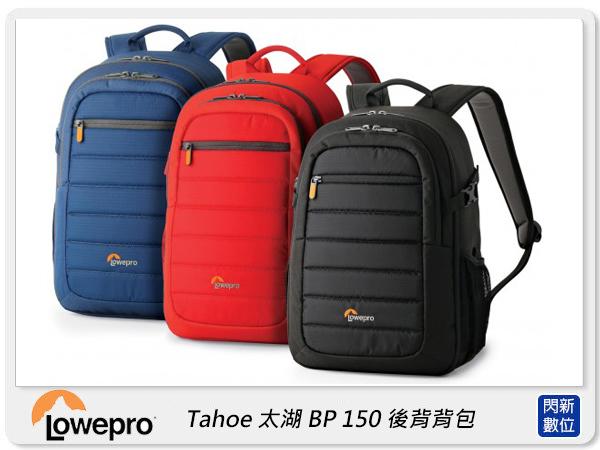 Lowepro Tahoe BP 150 太湖 後背背包(BP150,公司貨)