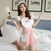 情趣內衣可愛角色扮演激情套裝睡衣圍裙性感制服誘惑女仆裝 QQ27035『MG大尺碼』