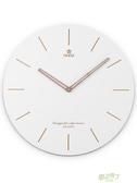 掛鐘  時尚掛鐘現代簡約靜音壁鐘客廳創意石英鐘錶臥室圓形時鐘掛錶【交換禮物】