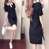五折 名媛氣質淑女針織polo洋裝2020新款夏季韓版修身顯瘦休閒裙子女