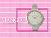 【時間道】MANGO時尚典雅晶鑽刻度腕錶 / 銀白面流線型鋼帶 (MA6713L-80)免運費