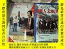 二手書博民逛書店新疆人文地理罕見2009 6Y203004
