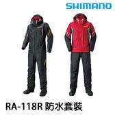★衣著特價出清★漁拓釣具 SHIMANO RA-118R 黑 / 紅 #M #L #XL (防潑水套裝)