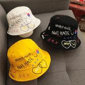 兒童帽子春秋韓版潮1-3歲0寶寶漁夫帽遮陽2小孩4男童薄款可愛超萌