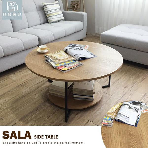 圓几 大茶几 矮桌 咖啡桌 工業風客廳系列 個性家具 【PO-08B】品歐家具