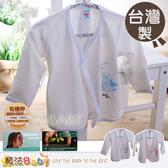 嬰兒內衣 台灣製造有機棉薄款新生兒護手肚衣 上衣(藍.粉)  男女童裝 魔法Baby