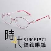 【台南 時代眼鏡 Yukyu Odyssey】光學眼鏡鏡框 YO-903 PK 日系工藝 悠久輕量 圓框 桃粉 54mm
