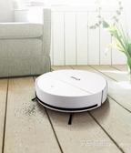 曼掃地機器人家用全自動智慧超薄吸塵器一體機吸小米粒 艾莎嚴選YYJ