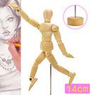 14CM素描木製人偶.假人繪畫寫真.動漫...
