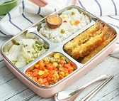 不銹鋼保溫飯盒便當盒成人分格小學生食堂簡約韓國兒童帶蓋快餐盒 向日葵