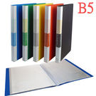 FILEX 96040 B5 40入資料簿/資料本/資料冊/資料夾(B5尺寸)