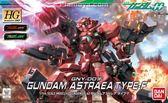 鋼彈模型 HG 1/144 鋼彈00 GNY-001F GUNDAM ASTRAEA TYPE-F 正義女神鋼彈F型  TOYeGO 玩具e哥