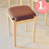電腦椅 辦公椅 吧檯 吧台椅 餐椅【S0040】羅伯特方形椅凳(四色) MIT台灣製   收納專科