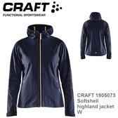 【速捷戶外】瑞典CRAFT 1905073 SoftShell連帽防風保暖外套-灰藍(女) 滑雪,登山夜跑,,跑步,路跑